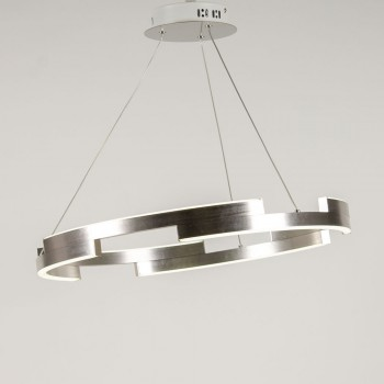 Подвесной светильник Silver Ring 37017/60