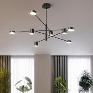 Потолочный светильник MJ WINK 8 4000K BK 16031