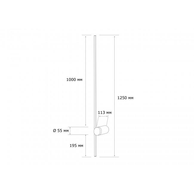 Настенный светильник MJ LINE 12W 3000K WH 13008