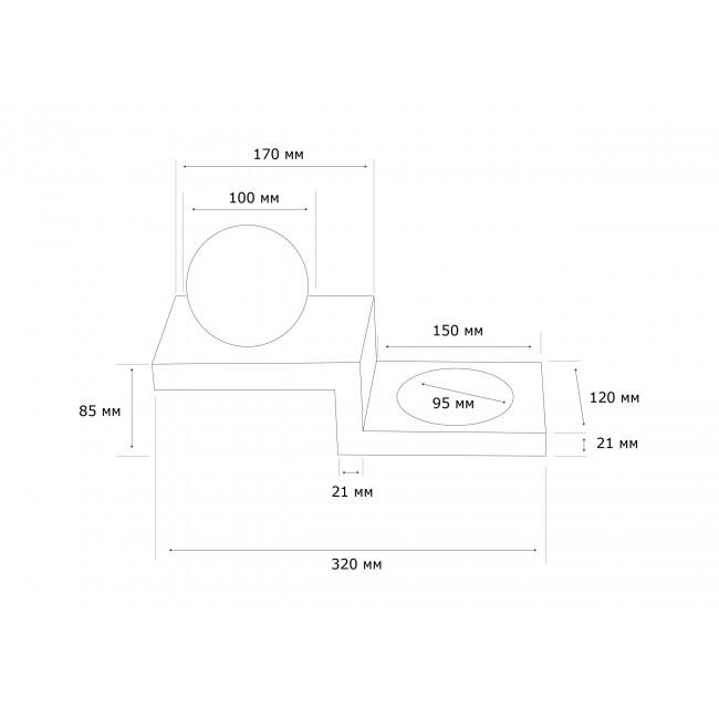 Настенный светильник MJ CHARGER R 3200K WH 15014 c беспроводной зарядкой
