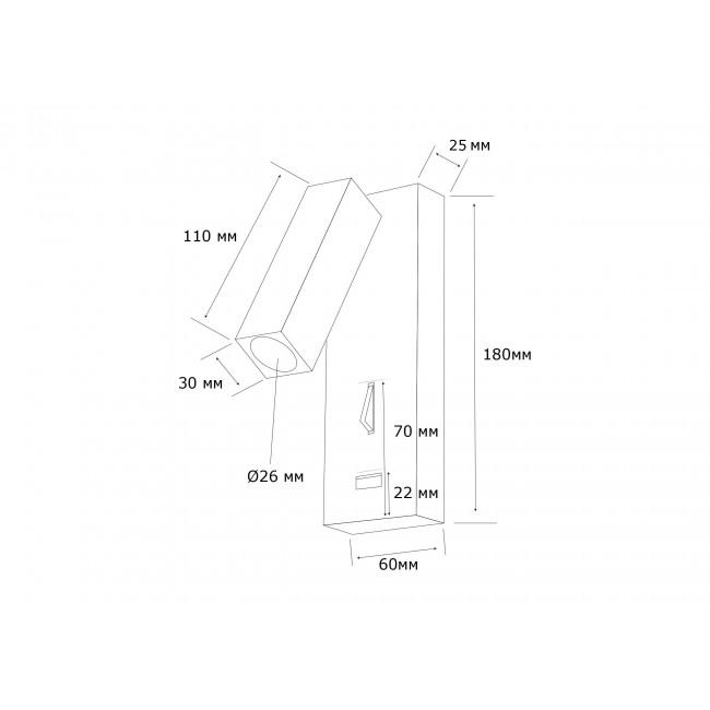 Настенный светильник MJ READER USB 3200K BK 15015