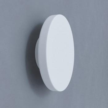 Настенный светильник MJ MOON 180 4000K WH 17012